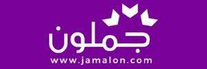 Jamalon Express